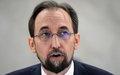 L'ONU s'inquiète des violences croissantes d'une milice pro-gouvernementale